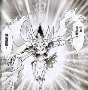 Origami019
